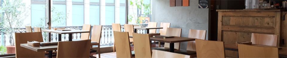 レストラン業務