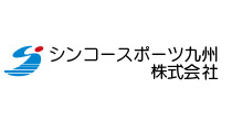 シンコースポーツ九州