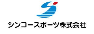 株式会社シンコースポーツ